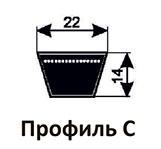 Ремни клиновые C(B)