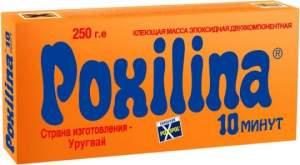 Клей  Рoxilina эпоксидный двухкомпонентный 250г