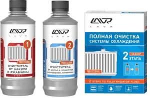 Промывка радиатора LAVR полная в 2 этапа  310мл  Ln1106