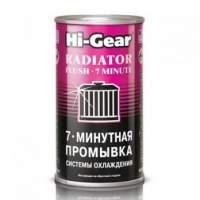Промывка радиатора 7-мин. 325 мл HG9014