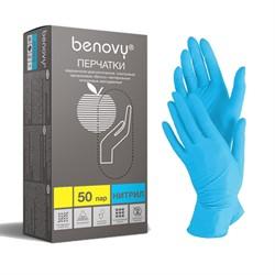 BENOVY Nitrile Chlorinated, перчатки нитриловые, голубые, M, 50 пар в упаковке