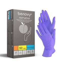 BENOVY Nitrile MultiColor, перчатки нитриловые, сиреневые, S, 50 пар в упаковке