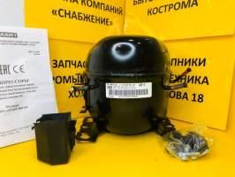Компрессор С-КО 200 (R-134a) H5-02 Атлант (Беларусь)