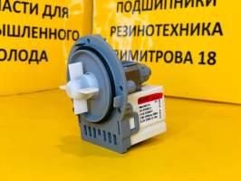 Насос стиральной машины 25 W Askoll 3 винта универсальный, выводы назад, вместе
