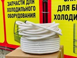 Дренажная трубка диаметр 16мм (на отрез, цена указана за 1 погонный метр)