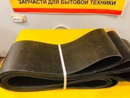 Ремень для прессподборщика ПРП-1,6 длинный 250х4-11000