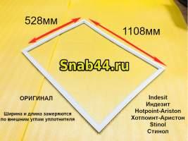 Уплотнитель STINOL, INDESIT, ARISTON 528*1008 mm 267506