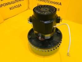 Двигатель на моющий пылесос 1200w H167 h57 Ф144 VAC002UN YDC-09
